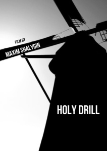 Holy Drill_Poster